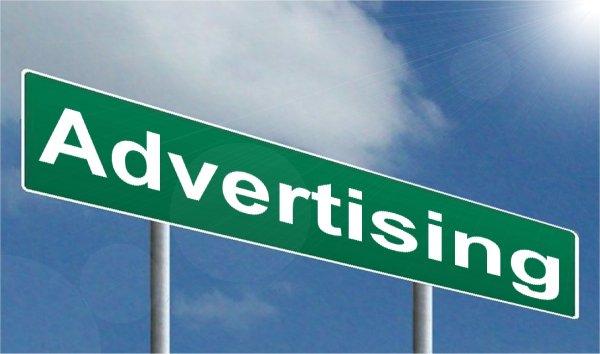 znak reklamowy